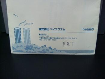 prt_2010.JPG